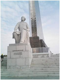 Памятник с крестом на просвет Бауманская старо-марковское кладбище надгробие
