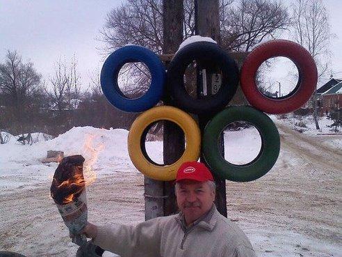 Олимпиада! Если не хватило денег на поездку в Сочи!