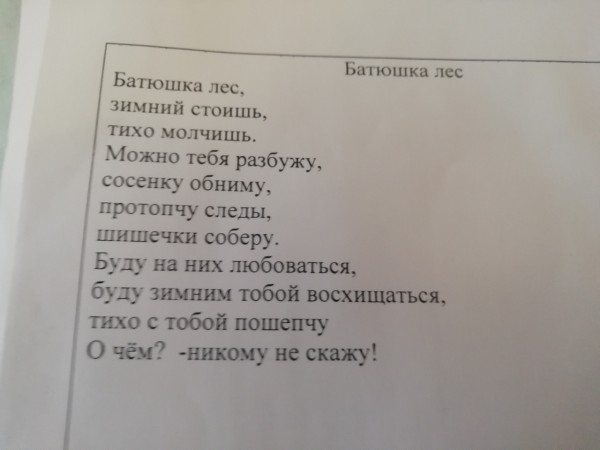стихи4.jpg