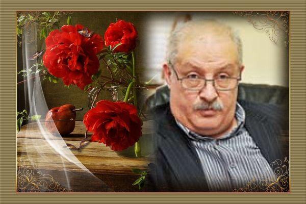 Виталий Аркадьевич Добрусин,