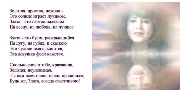 collage_photocat (1).jpg
