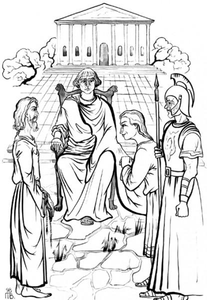 Иешуа у Пилата
