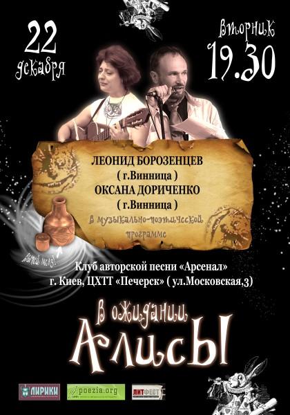"""Киевский клуб """"Арсенал"""""""