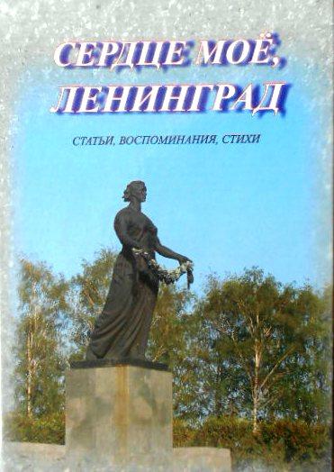 Моя книга