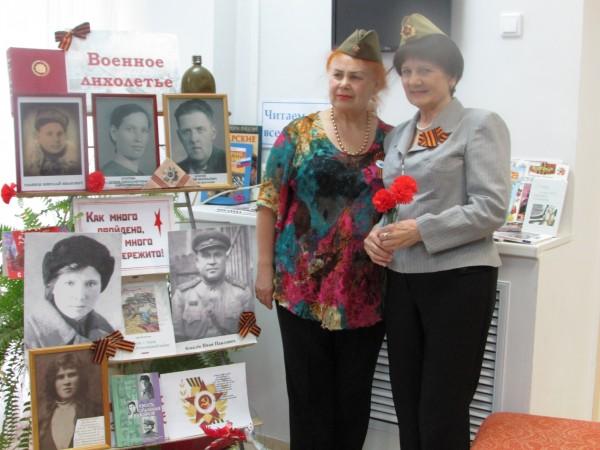 Нина Алтарёва и Тамара Осипова