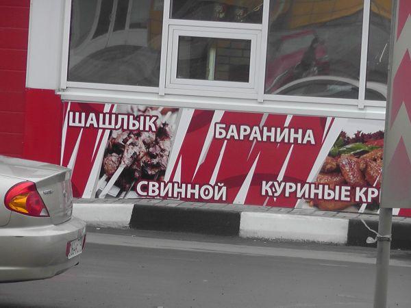 МНОГОСТРАДАЛЬНЫЙ РУССКИЙ - 3