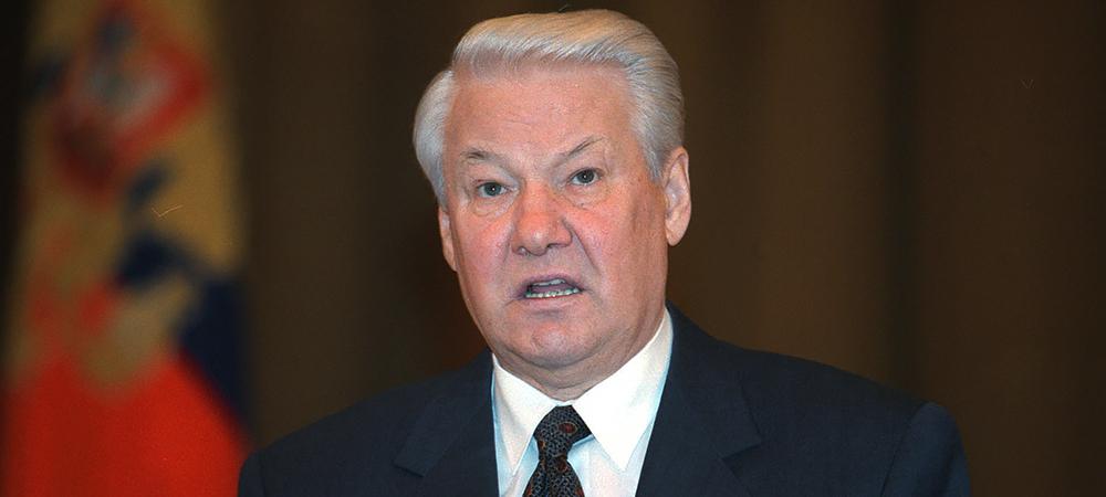 Портрет Ельцина