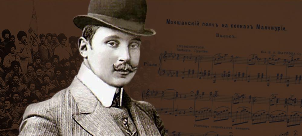 Илья Шатров